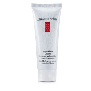 Elizabeth Arden Eight Hour Cream Intensive Moisturizing Hand Treatment