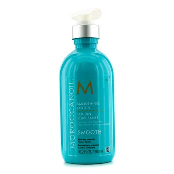 Moroccanoil Smoothing Lotion (For Unruly and Frizzy Hair)