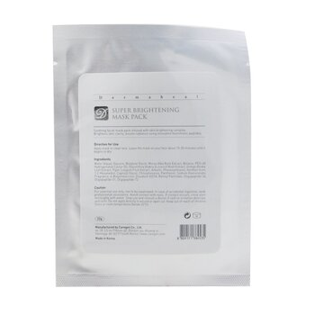 Dermaheal Super Brightening Mask Pack